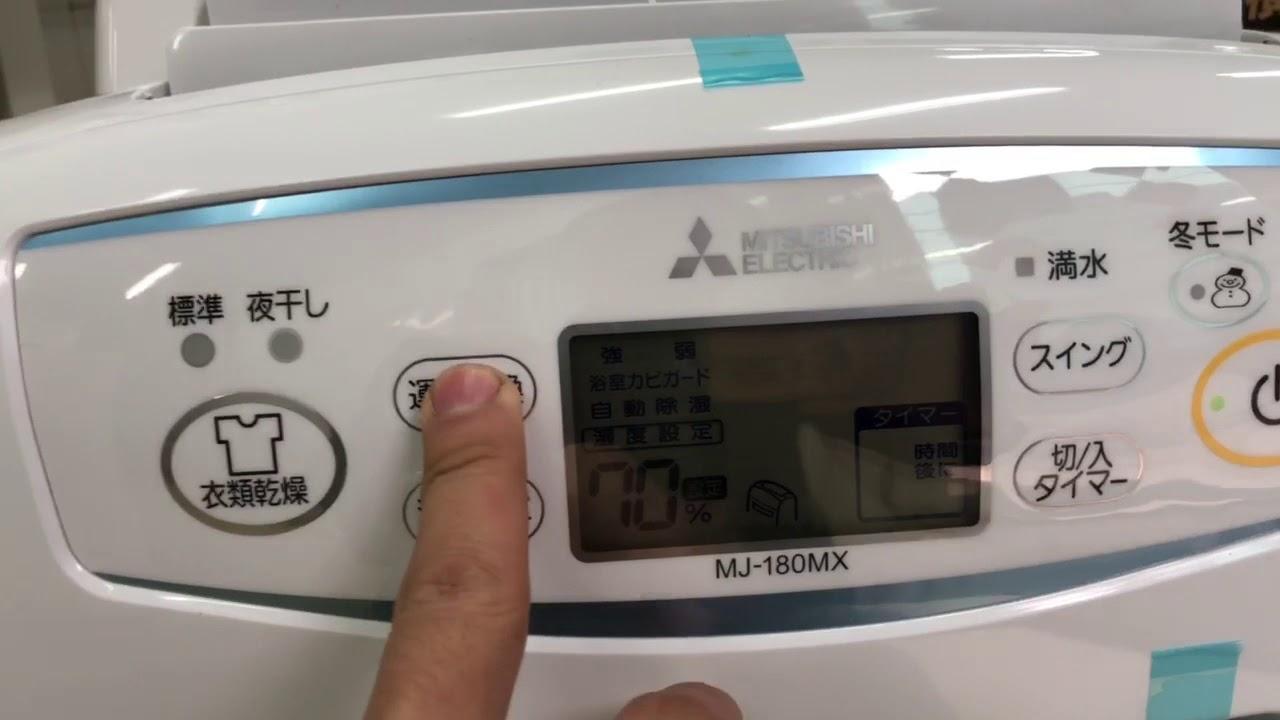 Kết quả hình ảnh cho Máy hút ẩm Mitsubishi MJ-180MX-W