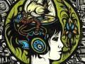 The Gathering - Gemini I //////// Disclosure 2012
