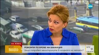 Защо поправят магистралите в началото на лятото - Здравей, България (23.05.2018г.)