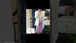 오피스룩  아이보리 레터링 자수 소매 자켓 하이웨스트…