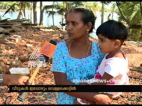 Kerala Floods : Upper Kuttanad regions are still submerged