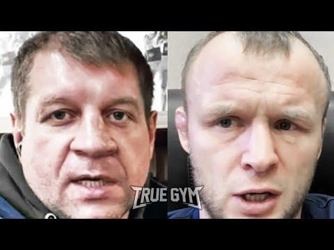 Шлеменко обещает наказать Емельяненко за слова / Исмаилов вмешался в перепалку
