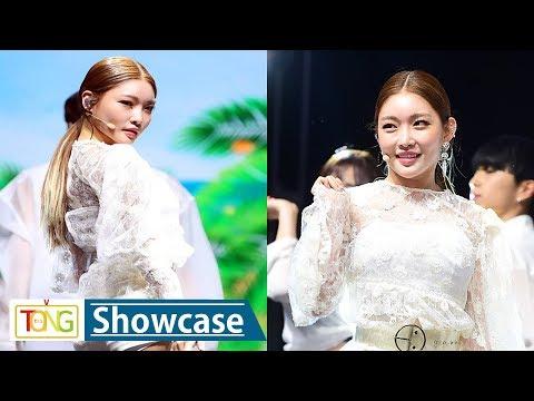 CHUNG HA(청하) See-Through Look & Beachwear Concept (Love U Showcase)