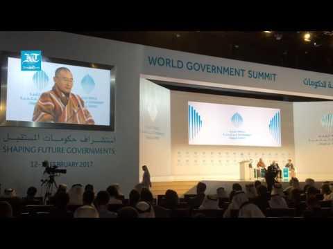 Live - Day 2 At World Government Summit 2017 Dubai