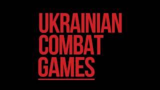 Сумо  Женщины  Ukrainian Combat Games