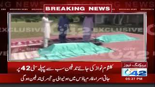 Preparations for burial of Kalsoom Nawaz in Jati Umra | City 42
