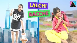 Lalchi Bachche l Moral Stories l Stories in Hindil Ayu And Anu Twin Sisters