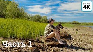 Путешествие о котором мечтает каждый рыбак (ч.1) | 10 рек, 1800 км, много рыбы, встречи с медведями