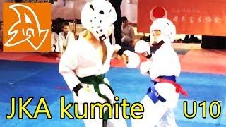 JKA Karate Kumite. Kids Cup. Каратэ дети. Соревнования по кумитэ. 9 лет.