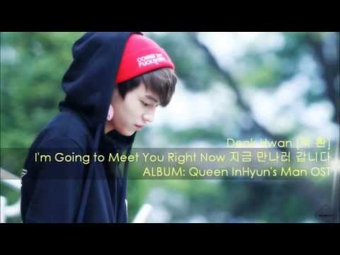 Queen Inhyun's Man OST-I'm Going to Meet You [HAN./ROM./ENG.]