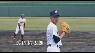 福岡県八女市の教師の実体験をつづった原作を映画化した青春ストーリー...