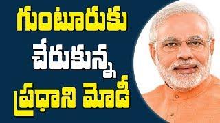 Breaking News : PM Modi's AP Tour Live Updates    Guntur    Governor Narasimhan    Bharat Today