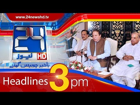 News Headlines | 3:00 PM | 17 May 2018 | 24 News HD