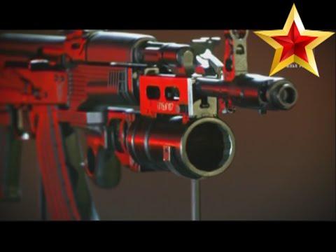 """Подствольный гранатомет ГП-25 """"Костёр"""".  Russian Grenade Launcher GP-25 """"Kostyor"""" (Bonfire)."""