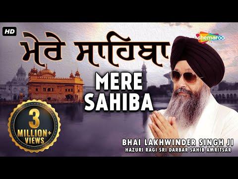 Shabad Gurbani | Mere Sahiba | Bhai Lakhwinder singh | Hazoori Ragi Darbar Sahib | Shabad