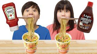 Ramen Noodle Sauce Challenge Mukbang 국수 먹방 KOYA and NEMI
