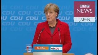 メルケル独首相に厳しい1日 移民反対の右派が躍進