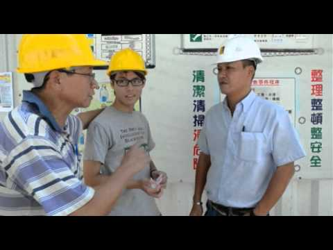 Hsin Chong Safety Event (Shatin)