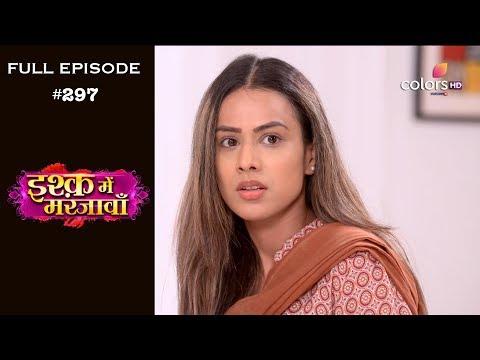 Ishq Mein Marjawan - 2nd November 2018 - इश्क़ में मरजावाँ - Full Episode