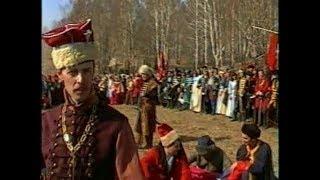 """""""Огнем и мечом"""" 2005"""