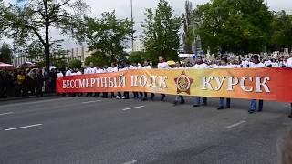 Во время шествия