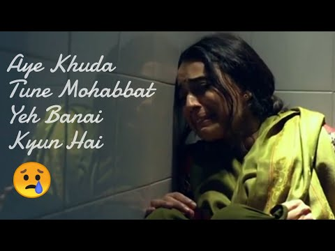 Aye Khuda Tune Mohabbat Yeh Banai Kyun Hai | Old Song WhatsApp Status Video 30 Seconds | Real Monk