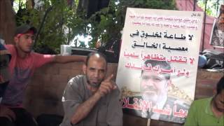 Interview with Pro Morsi protesters at Cairo University Thumbnail