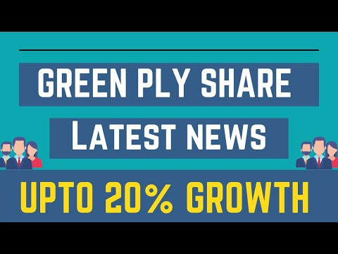GreenPly Industries Share Latest News Today | GreenPly Share Analysis In Hindi