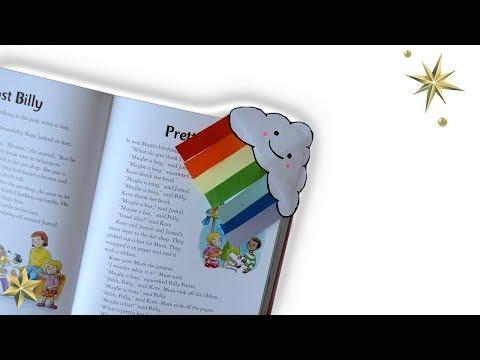 DIY Kawaii закладка для книг облачко| Оригами из бумаги | ПРОСТЫЕ КАВАЙНЫЕ ЗАКЛАДКИ своими руками