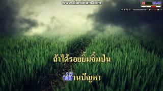 รอยยิ้มจิ๋มปุ่น [ Karaoke ] ทดสอบซาวด์ฟ้อน Chayapoi Sound Live Thailand ADD2.1