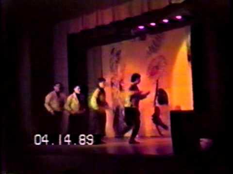 seward park 1989 latin festival