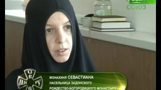 видео новости  православные