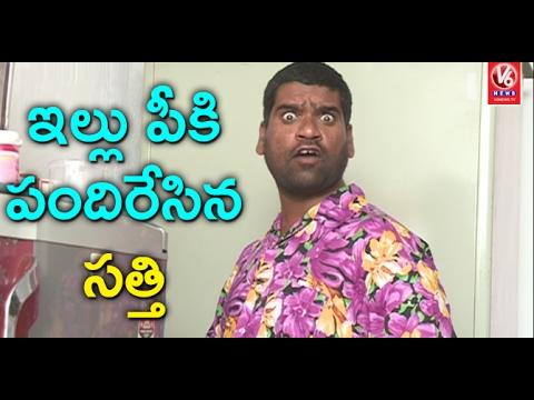 Bithiri Sathi Searching For His Mobile | Funny Conversation With Savitri | Teenmaar News | V6 News