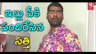 Bithiri Sathi Searching For His Mobile | Satirical Conversation With Savitri | Teenmaar News