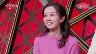 [金牌喜剧班]李海银、高海宝成功晋级 陈嘉男遗憾淘汰|CCTV综艺 - YouTube