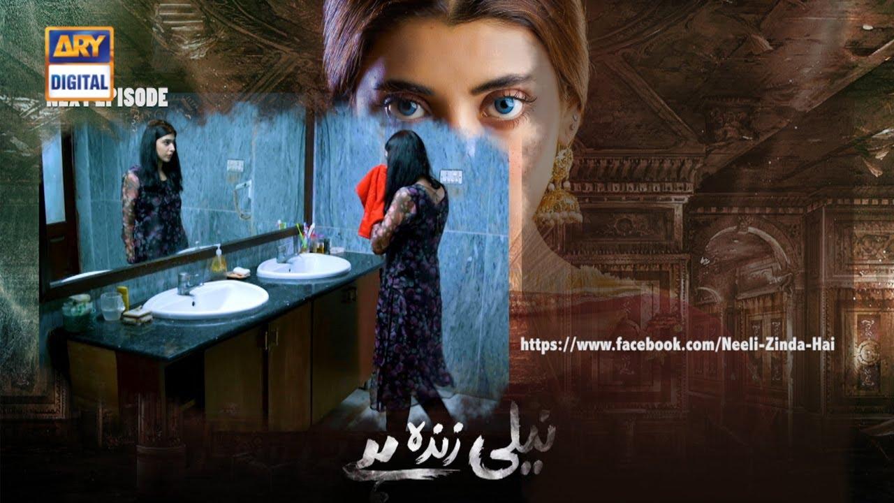 Download Neeli Zinda Hai Episode 7 | Teaser | ARY Digital Drama