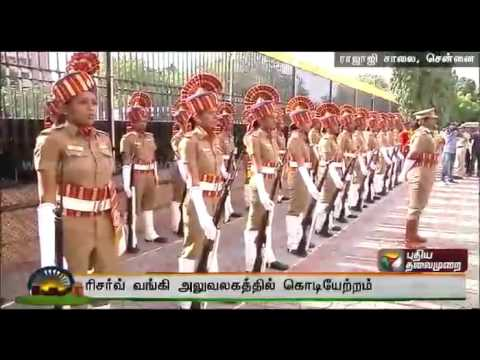 70th Independence day: National flag unfurled at RBI office in Chennai