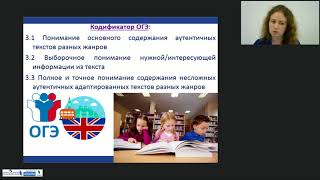 Каждую книгу нужно уметь читать - методика работы с текстом на уроках английского языка