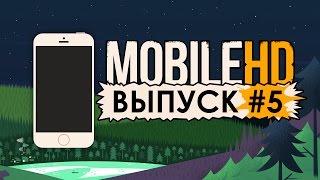 Лучшие мобильные игры за декабрь 2014! - MOBILE HD #5