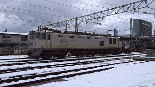 2018.01.06 貨物列車(2093列車)秋田駅発車