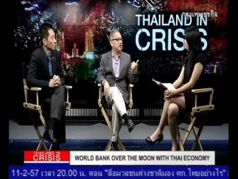 WORLD BANK OVER THE MOON WITH THAI CEONOMY