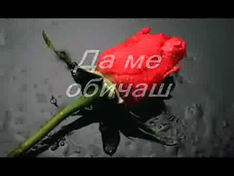 Sotis Volanis - Na magapas (bg sub) - YouTube 3e3efbdf98f