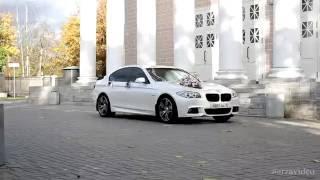 Автомобиль на свадьбу. Обзор авто на свадьбу BMW 5 F10