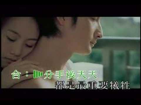 [KTV] Alex Fong & Stephy Tang - 十分愛