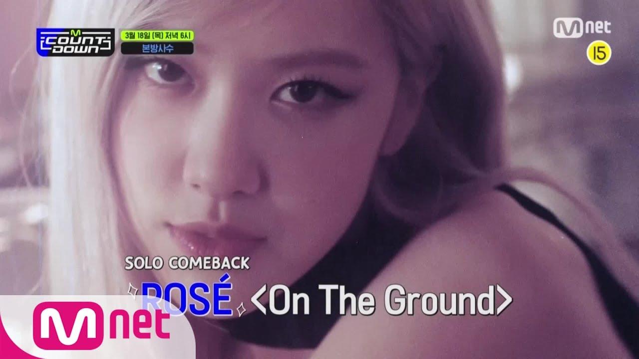 Download [ENG] WOODZ(조승연)이 알려주는 이번 주 엠카운트다운 라인업은?#엠카운트다운 | M COUNTDOWN EP.702
