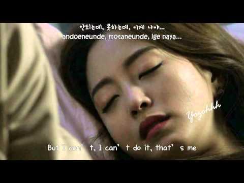 Lee Hyun (8eight) - Though It Hurts, It's Okay FMV (Birth of a Beauty OST)[ENGSUB + Rom + Hangul]