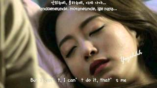 Lee Hyun (8eight) - Though It Hurts, It's Okay FMV (Birth of a Beauty OST)[ENGSUB + Rom + Hangul]