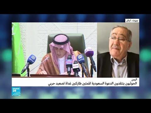 ماذا تريد السعودية من الدعوة لقمتين عربية وإسلامية؟  - 18:54-2019 / 5 / 20