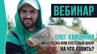 видео Плетеный шнур в Москве