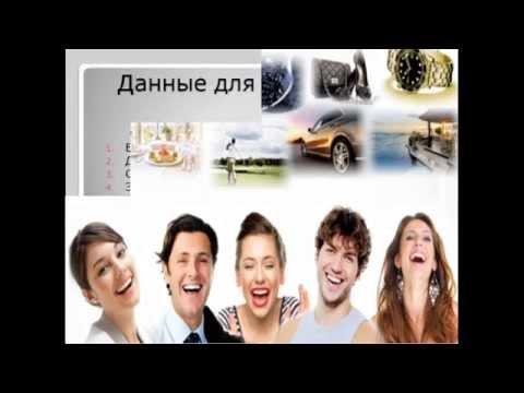 Контакты — Профсоюз работников здравоохранения РФ